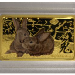 2011 Year of the Rabbit 10g .9999 Rectangular Gold Proof Coin - Lunar Calendar Coin Series - Perth Mint